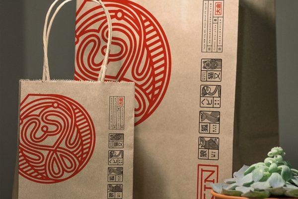 Taikin Visual Identity Branding Restaurant